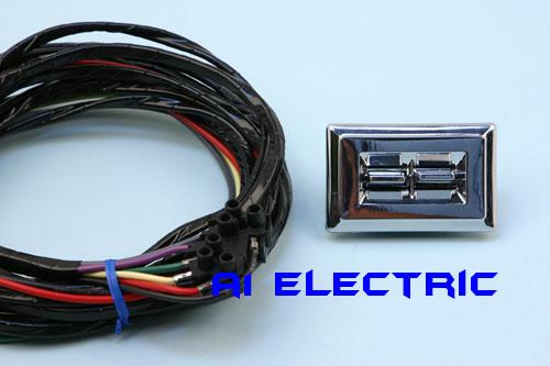 A1 electric online store 2 door power window switch kit for 2 door power window switch kit