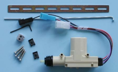 A1 Electric Online Store: MES Door Lock Actuator (5 wire) on