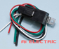 Click Here To See RLY-3 Accessory relay with wiring pigtail.